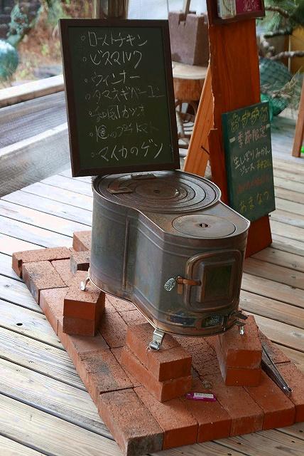 douzesyokudo0012.jpg