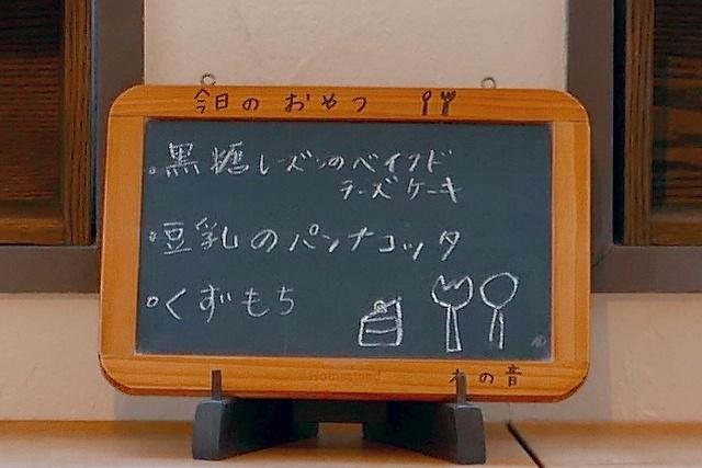 konon0035.jpg