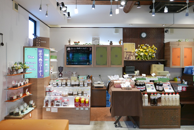 wadacoffeetenkiraku0021.jpg