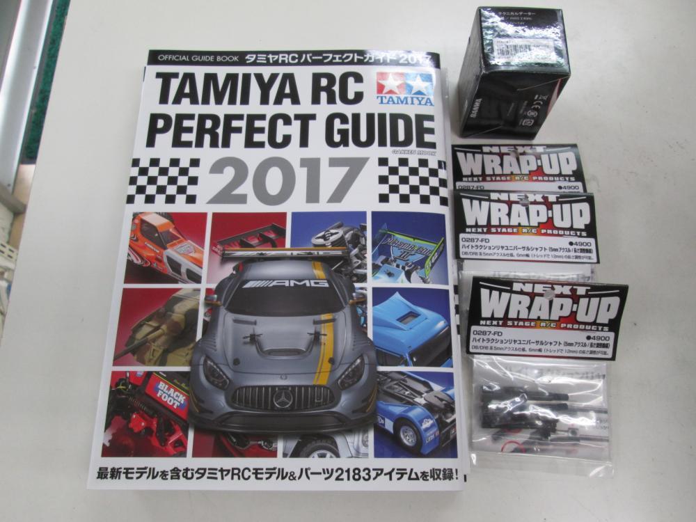 20161227新製品