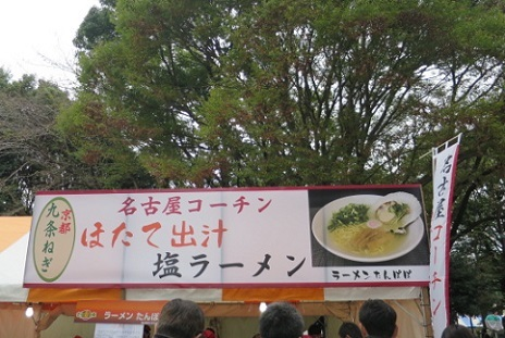 16-sagamiha-ra3.jpg