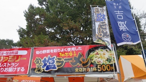 16-sagamiha3.jpg