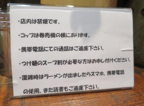 160618-tatsu10.jpg