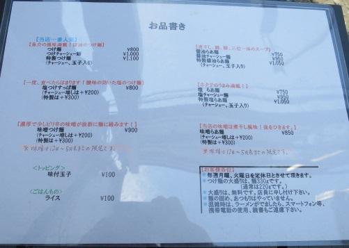 160618-tatsu2.jpg