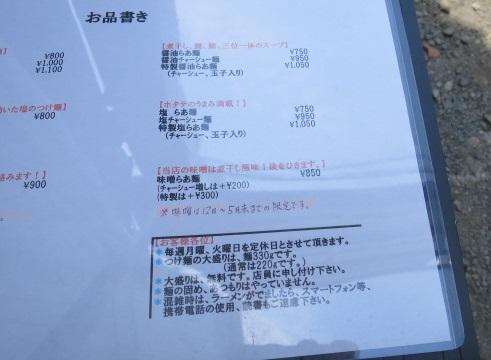 160618-tatsu4.jpg