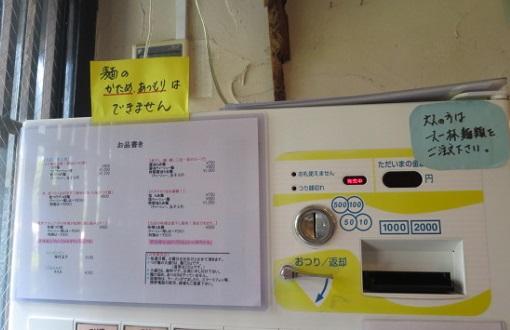 160618-tatsu8.jpg