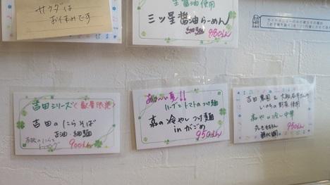 168-moriya10.jpg