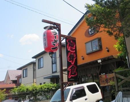 k-kamaura1.jpg