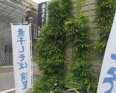 m-hamasei2.jpg