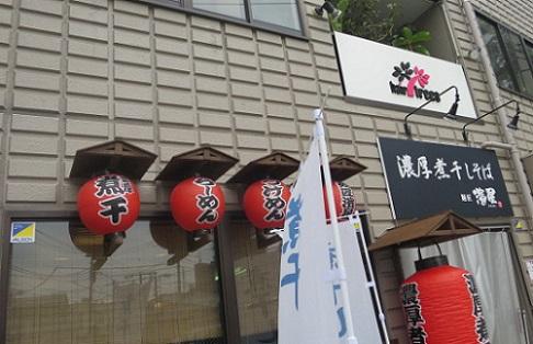 m-hamasei3.jpg