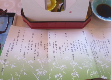 morinokaze4.jpg