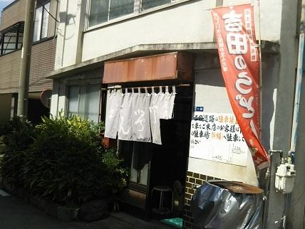 sakurai3.jpg