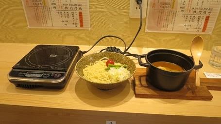 tsubomi18.jpg