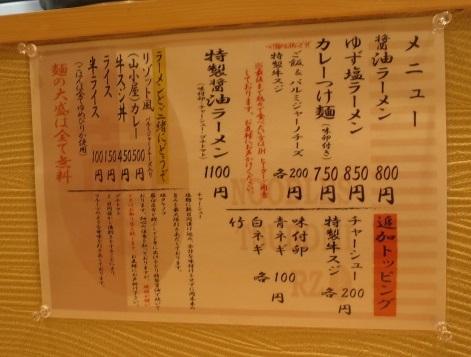 tsubomi5.jpg