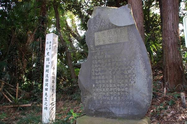 1610_石碑