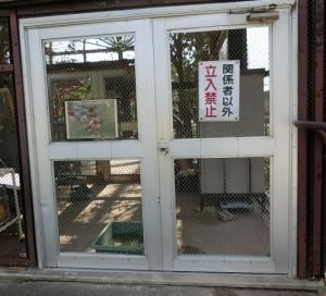 鞍ヶ池動14
