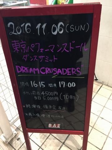 20161106_00.jpg
