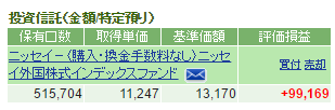 20161219_02.png