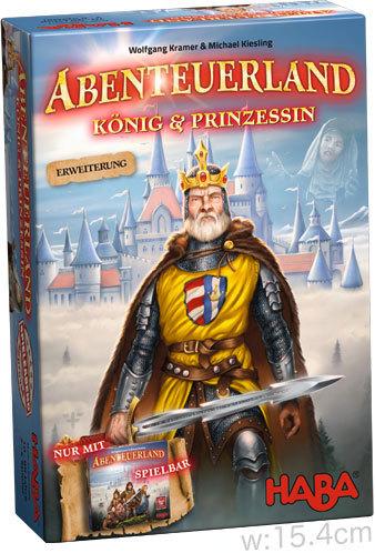 アドベンチャーランド拡張:王とプリンセス:箱