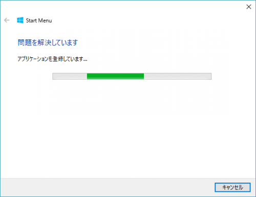 windows10_update_break_008.png