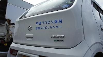 車輛マーキング(軽自動車:リア)