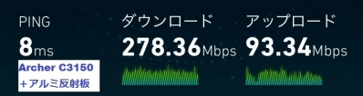 20161210_speedtest_alminium.jpg