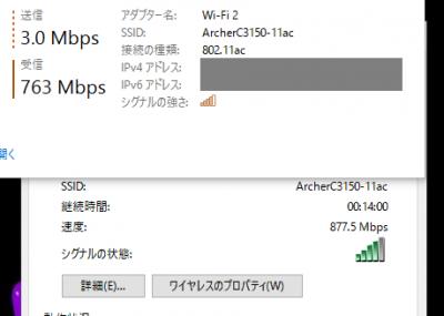 20161218_C3150_Windows.png