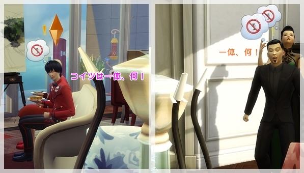 CLG4_6-8.jpg
