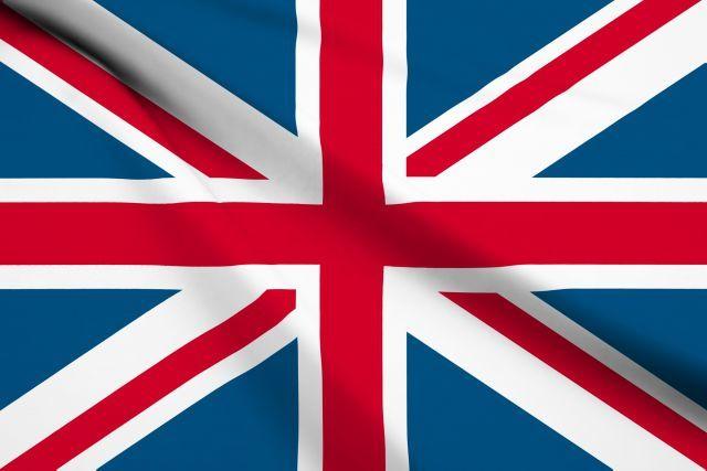 「イギリス」という国は存在しない?