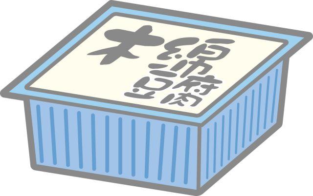 木綿豆腐と絹ごし豆腐の違いは?-それぞれの特徴と用途