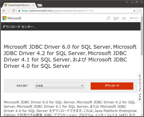 jdbc drivers for sql server 2016