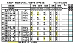 jyu_chu_1216.jpg