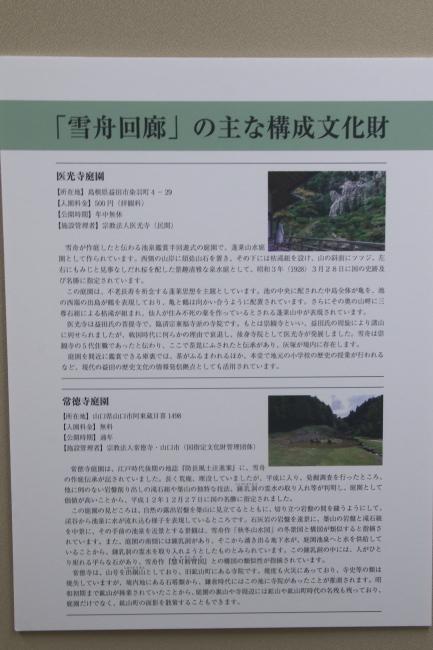 FC2B4172.jpg