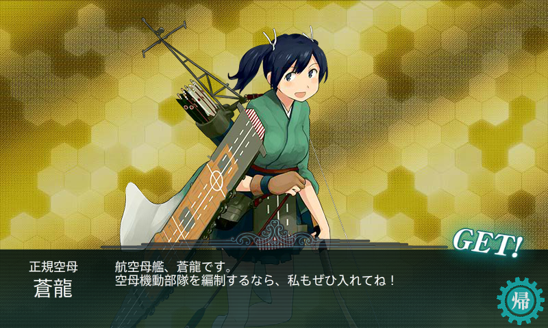 KanColle0000.png