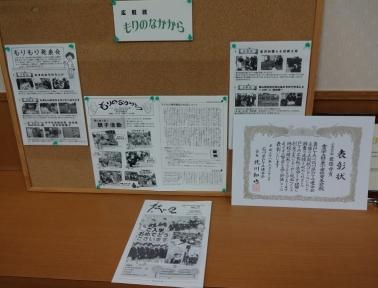校長室に展示されました。