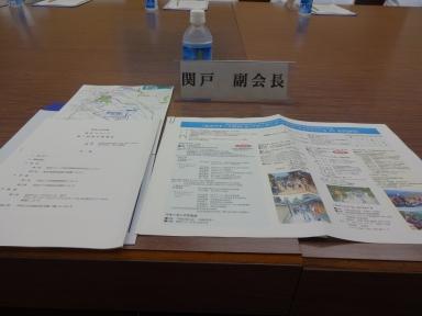 金沢ツーディウォーク成功に向けての実行委員会