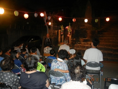 若松町の地蔵祭り