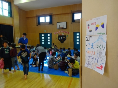 児童館の収穫祭