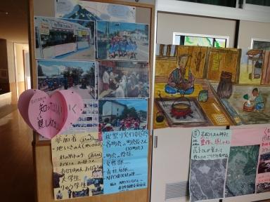 若松八幡神社の話もまとめて掲示されました。