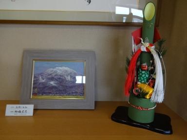 若松町の柳橋さんの飛翔も飾りました。