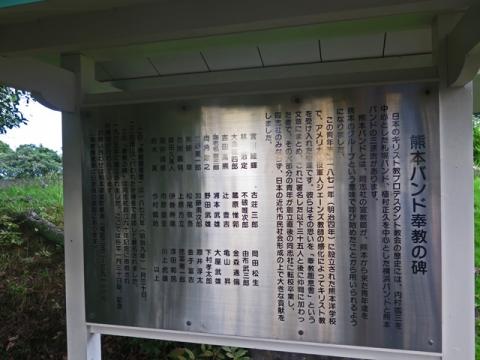 20161015-60