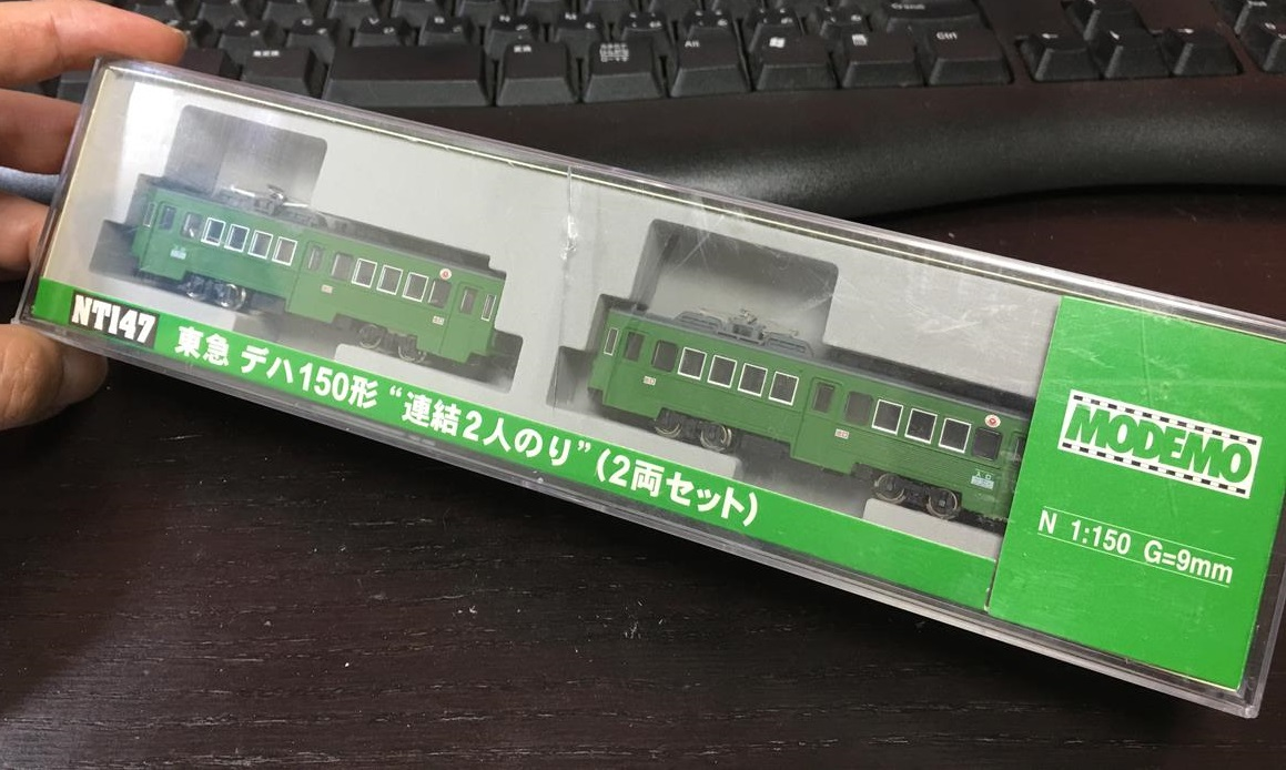 IMG_3732.jpg