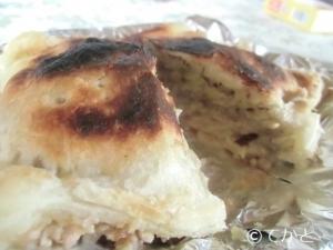 ミートパイ、魚焼きグリル