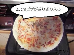 ピザなんて焼けるのか?