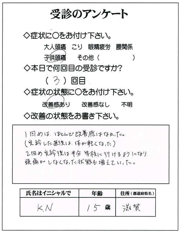 b15-12-3.jpg
