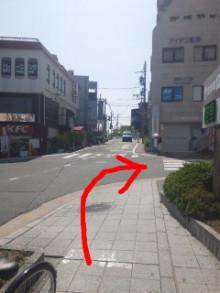 奈良学園前整体@グローバルメディカルのブログ-Image004.jpg