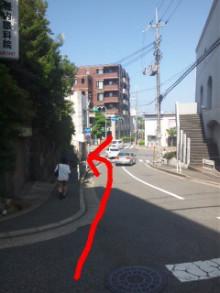 奈良学園前整体@グローバルメディカルのブログ-Image006.jpg