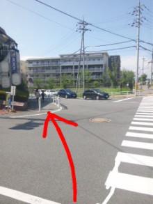 奈良学園前整体@グローバルメディカルのブログ-Image008.jpg