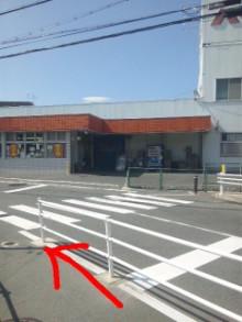 奈良学園前整体@グローバルメディカルのブログ-Image012.jpg
