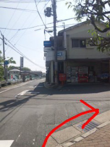 奈良学園前整体@グローバルメディカルのブログ-Image013.jpg